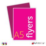 flyers-photoin-a5