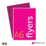 flyers-photoin-a6