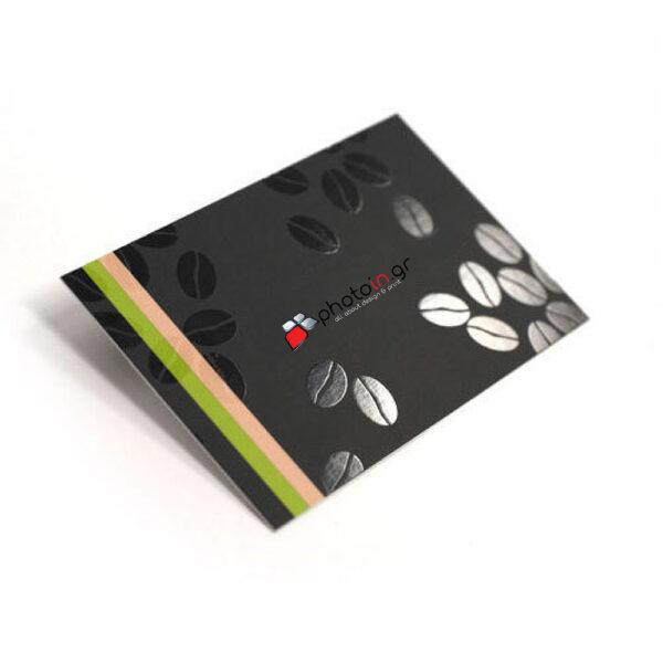 photoin_card_uv_1899_1