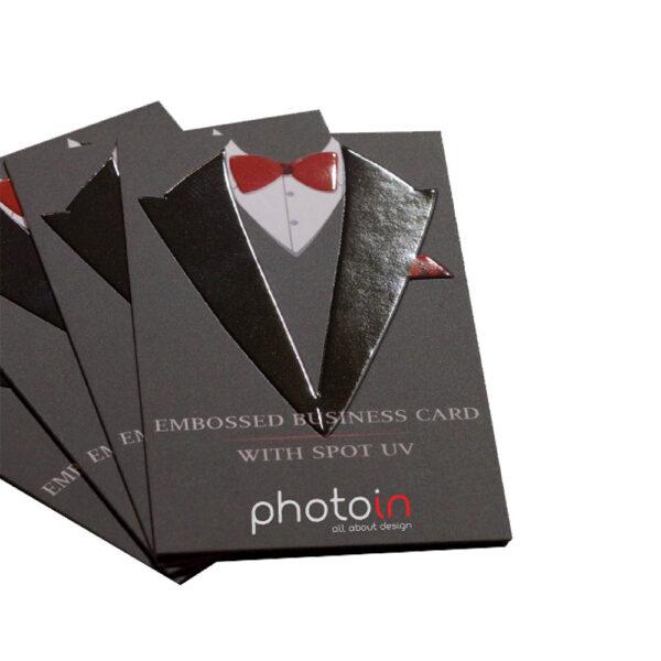 photoin_card_uv_1899_2