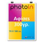 photoin_poster_300_70x100