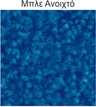 Μπλε ανοικτό