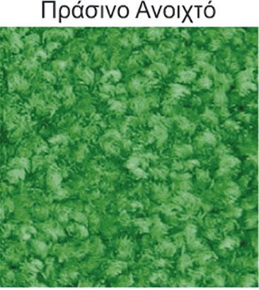 Πράσινο ανοικτό