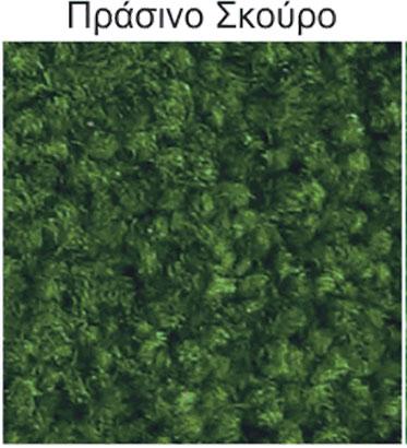 Πράσινο σκούρο